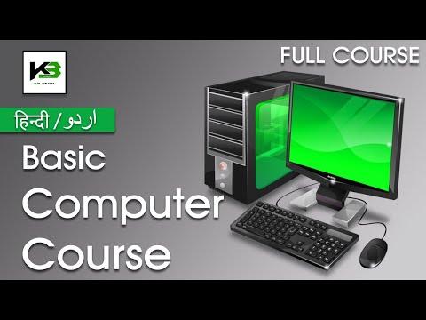 Basic Computer Course: Full Courses | Hindi/ Urdu | KB Tech India