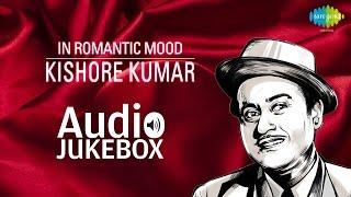 Non- Stop Romantic Hits   Kishore Kumar   Old Hindi Songs   Audio Jukebox