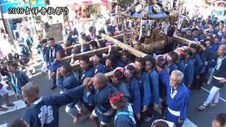 平成30年吉祥寺秋祭り