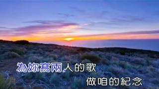 翁立友-用情 KTV.flv