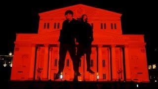 Би 2 Feat Oxxxymiron — Пора возвращаться домой «Круг света» Театральная площадь