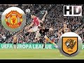 Download Video Manchester United - Hull City Full Match / Манчестер Юнайтед - Халл Сити  полный матч 10/01/2017