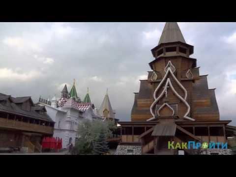 Храм казанской в коломенском официальный