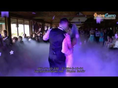 Низький туман (важкий дим), відео 2