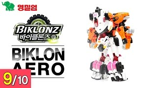 [REVIEW] 바이클론 에어로 - BIKLONZ Aero