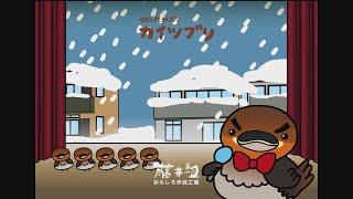 滋賀の南北の雪事情ソング「長靴ガール」【アミンチュソング】