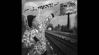 Lil Trafic - Všetko stratené (feat. Jully)