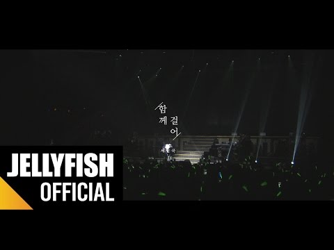 mp4 Seo In Guk Naver, download Seo In Guk Naver video klip Seo In Guk Naver
