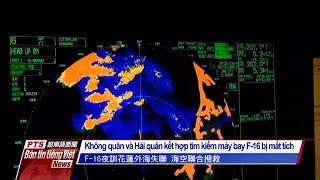 Đài PTS – bản tin tiếng Việt ngày 18 tháng 11 năm 2020