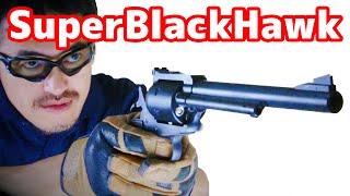 マルシン スーパーブラックホーク 7.5インチ Black ABS レビュー#274