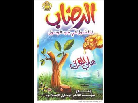 يتحدث عن والده مؤثر…الشيخ علي القرني