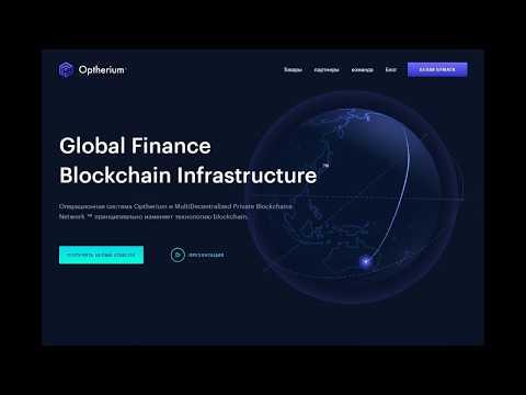 Приложение VivusPay от проекта Optherium Labs