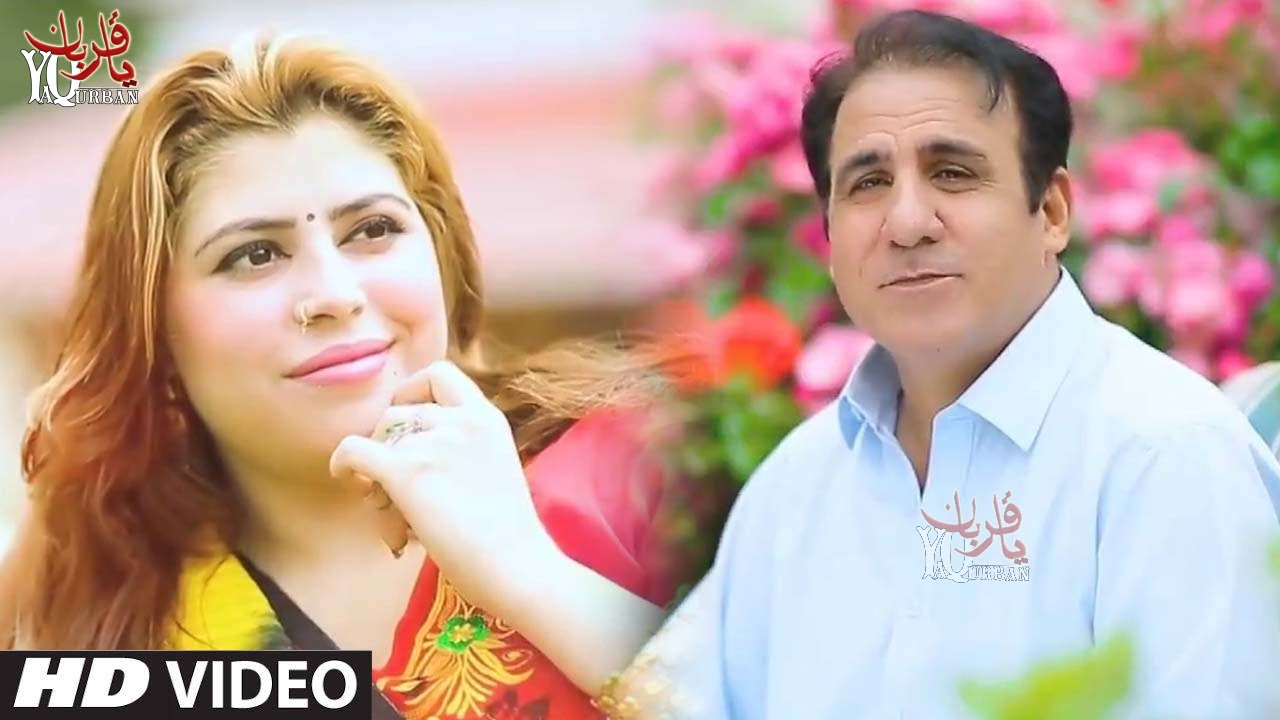 Pashto New Songs 2017 DR Jehanzeb Bangash - Mina Mohabat Pashto HD Song Coming Soon