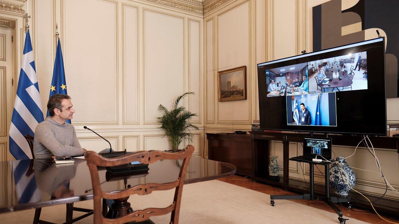 Tηλεδιάσκεψη του Πρωθυπουργού Κυριάκου Μητσοτάκη με το Κέντρο Επιχειρήσεων της Πολιτικής Προστασίας