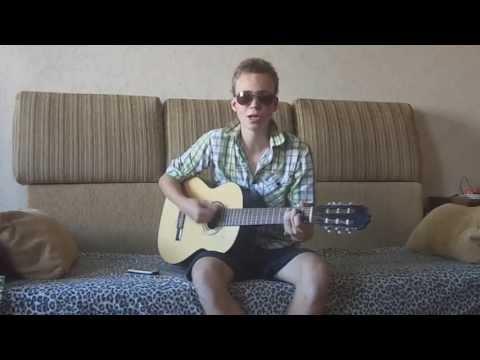 Агата Кристи - Позови меня небо (Cover)