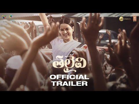 Thalaivi Official Trailer (Telugu)