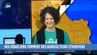 i24NEWS - AFRIQUE (צרפתית)