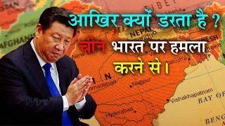 ये 5 कारण जब तक हैं,चीन भारत को छू भी नहीं पायेगा ::सभी भारतीय जरुर देखें