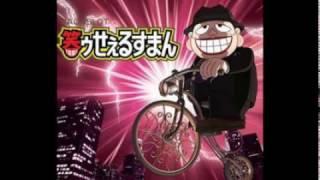 ドーン!『笑ゥせぇるすまん』28年ぶりアニメ化喪黒福造の声は玄田哲章