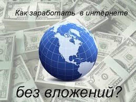 Книга торговля опционами