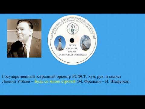 Ретро сборник песен советской эстрады 3
