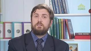Творения. Преподобный Петр Дамаскин от компании Правлит - видео