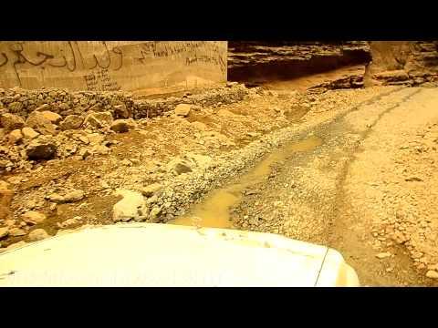 وادي لجب 1433   Lajb Valley   HD