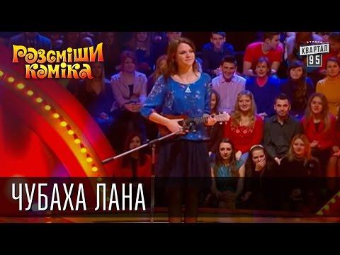 theatre performance Underground stand-up in Kyiv - 3