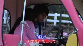 三四郎小宮のご褒美デートをちょい見せ!『キス我慢選手権 THE MOVIE2』公式 - YouTube
