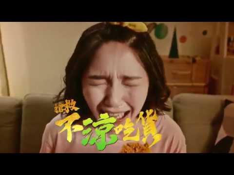 2019味丹青草茶冬瓜茶_不涼吃貨?長版
