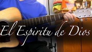 El Espiritu de Dios - Guitarra Tutorial