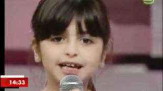 Justin Bieber Song Baby.Sung By A Young Girl