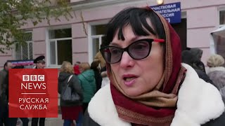 Признает ли Москва выборы в ДНР и ЛНР?