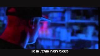 ChocQuibTown Ft. Nicky Jam - Cuando Te Veo (Remix) (HebSub) מתורגם