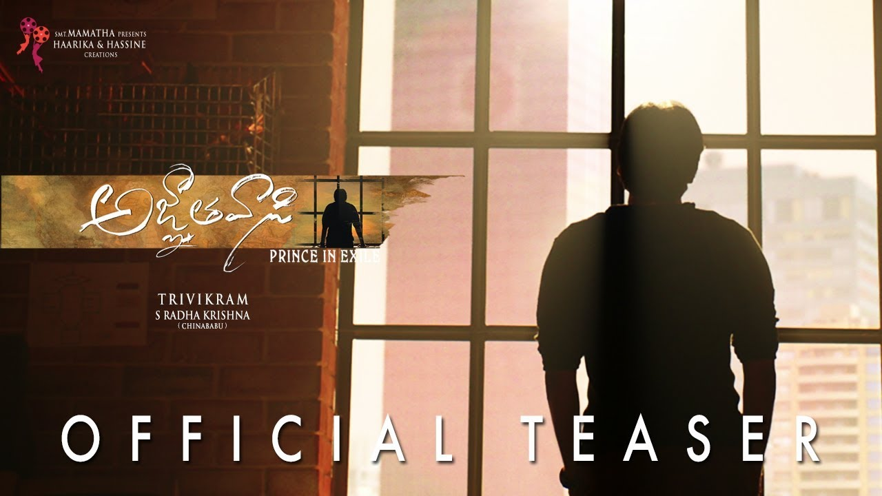 Agnyaathavaasi Official Teaser HD | Pawan Kalyan | Keerty Suresh | Trivikram