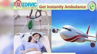 Air Ambulance Service in Allahabad | Air Ambulance Service in Jamshedpur
