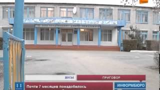 В Павлодаре завершился процесс по делу о убийстве девочки