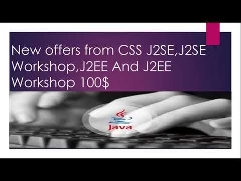 احجز الان J2SE +J2SE Workshop + J2EE + J2EE Workshop