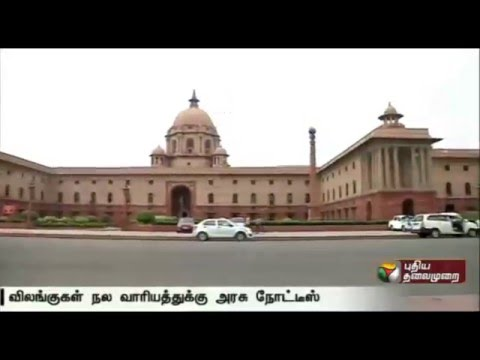 Ministry-of-environments-notice-to-Animal-Welfare-Board-regarding-Jallikattu