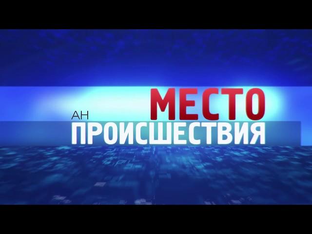 «МП» за 27 ноября – 4 декабря 2017