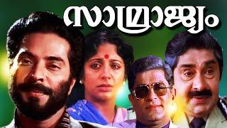 Malayalam Full Movie 1990 | Samrajyam | Action Movie Ft. Mammootty, Madhu | 2016 Online Releases