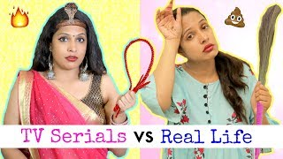 TV Series Vs Real Life - Part 2  | #Giveaway #Fun #Sketch #Roleplay #ShrutiArjunAnand