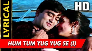 Hum Tum Yug Yug Se (|) With Lyrics | Mukesh, Lata