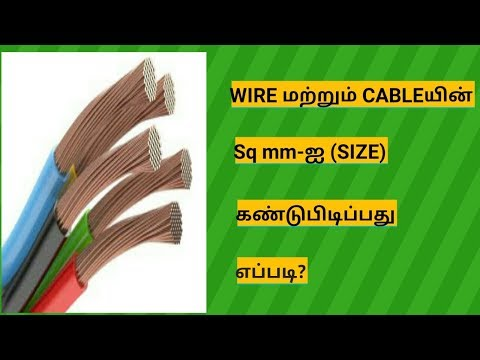 Awg to mm2 table awg to square mm wire gauge conversion how to calculate the wire size sq mm keyboard keysfo Images