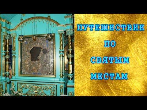 Спасская церковь канск