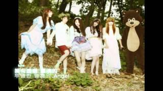 [中韓字幕] F(x) - Beautiful Stranger