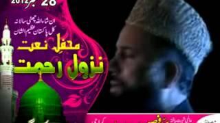 preview picture of video 'Nazol-e-Rahamt2012 Baldia Park Gojra By Iftkhar Rizvi'