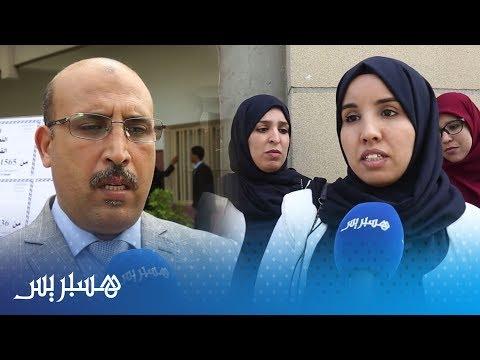 العرب اليوم - شاهد: النساء يُفاجئن السلطات بعد فتح مهنة