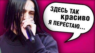 ФЕЙС ПОЕТ РОЗОВОЕ ВИНО // УГАДАЙ ПЕСНЮ ПО КЛИПУ