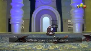 Murottal Al-Qur'an Surat Al-Insyiqoq | Qori : Idris Al Hasyimi